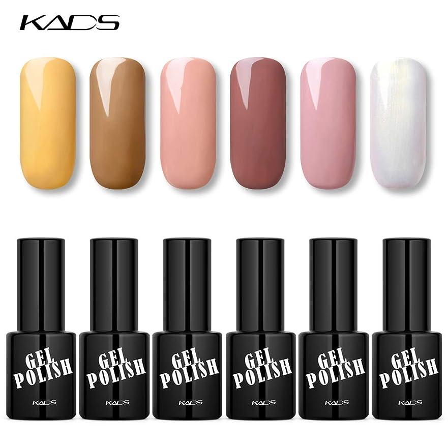 ガード女性中央KADS ジェルネイル カラージェル 6色セット 9.5ML UV?LED対応 艶長持ち ピンク+カーキ系