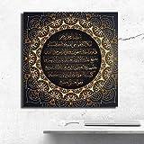 MYSY Koran islamisch Arabisch Kalligraphie Kunst Leinwand