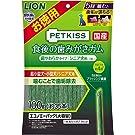 ライオン (LION) ペットキッス (PETKISS) 食後の歯みがきガム 超やわらかタイプ 超小型犬~小型犬用/シニア犬用エコノミーパック100g