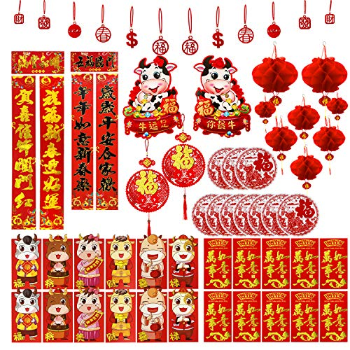 AY Chinese New Year Decorations with 64 Pcs Chinese Chunlian, Chinese Character Paper Cut, Red Lanterns, Red Envelope, Felt Hanging Ornaments for 2021 Chinese Spring Festival Party