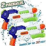 lenbest Wasserpistole, 2 Pack Wasser Blaster, 1.2L Großer Kapazität & 10 Meter Reichweite, Super Squirt Wasserpistolen - Sommer Partys, Pool, Garten Wasser Geschenk für Kinder Jungen Mädchen