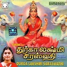 Yetruga Amma Deepam (Language: Tamil; Genre: Amman-Navarathri)
