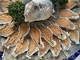 【魚友商店】子持ち鮒寿司 琵琶湖産天然にごろぶな Lサイズ(140g~158g)スライス