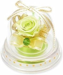 [オハナソムリエ] 誕生石 ミニドーム(8月 ペリドット カラー) インテリア 記念日 お祝い プレゼント ずっと美しい魔法のお花