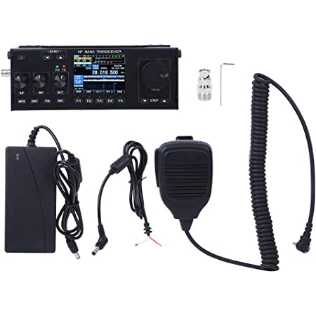 Xiegu G90 Hf Transceiver Short Wave With 20w Elektronik