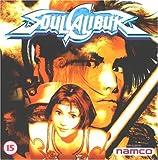 Soul Calibur -