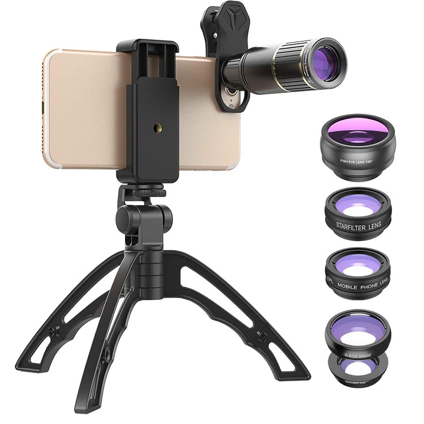 まもなく価格を必要としています6イン1スマホ望遠鏡 望遠レンズONTWIE 16倍高性能単眼鏡ズーム クリップ式カメラレンズ (全アルミニウム合金製) 魚眼レンズ 広角レンズ マクロレンズ 望遠レンズ 偏光レンズ 万華鏡レンズ スマートフォン全機種対応 装着簡単 三脚&携帯収納ケース付き お誕生日、クリスマス、ハロウィンのプレゼント