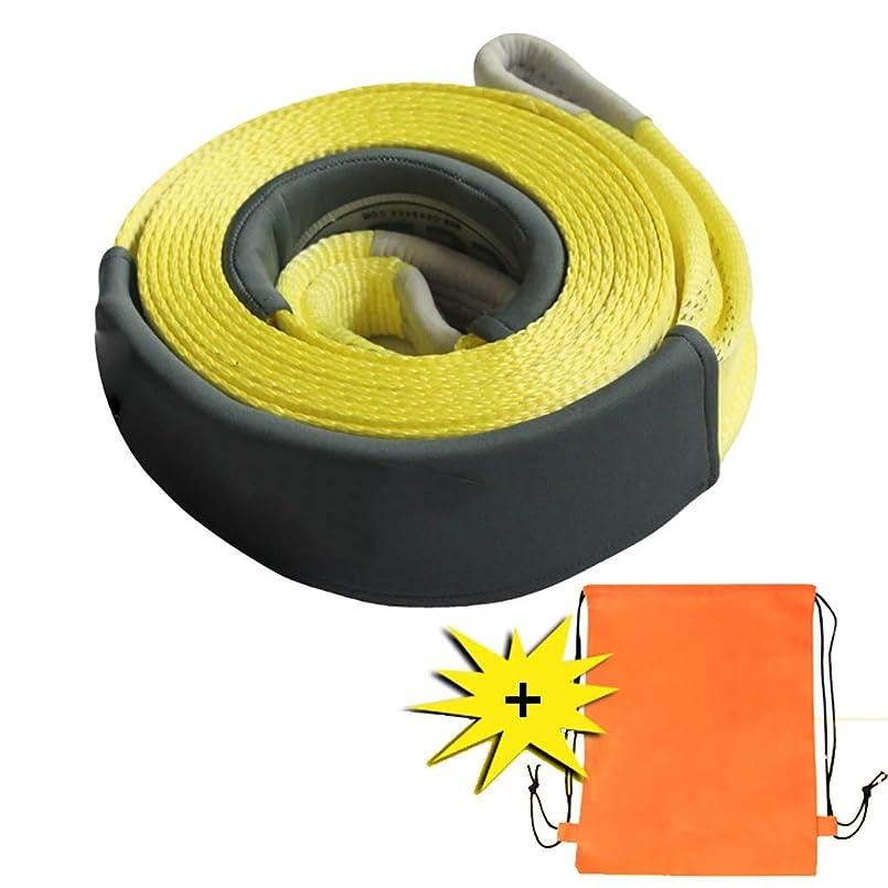 野な補体加害者牽引ロープ、9 m 5トン、重い回収トレーラーベルト、カートを引くのに理想的、ボート (Color : A)