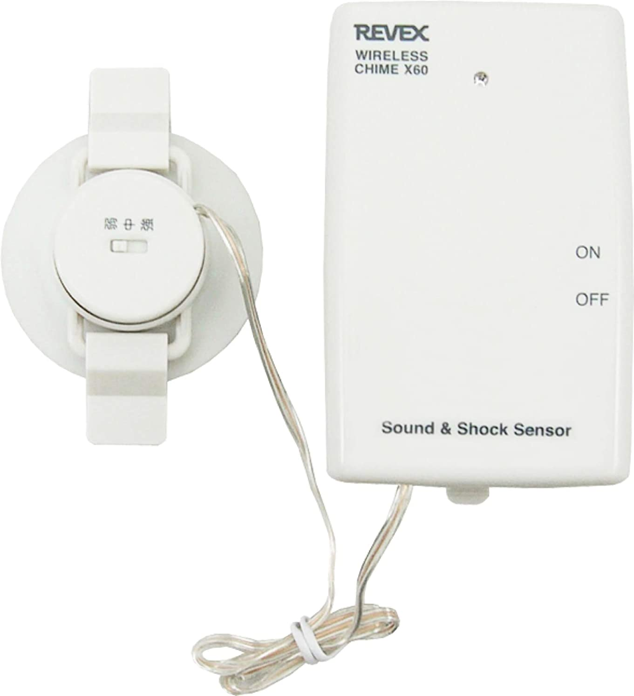 硬さ醜い明らかリーベックス(Revex) ワイヤレス チャイム Xシリーズ 送信機 防犯 音 衝撃 センサー X60