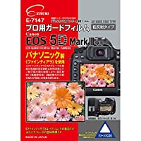 ETSUMI 液晶保護フィルム プロ用ガードフィルムAR Canon EOS 5D MarkIII専用 E-7147