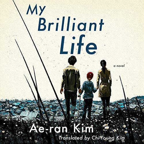 My Brilliant Life  By  cover art