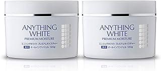 [エニシングホワイト] ANYTHING WHITE 公式 プレミアムモイスチャー 薬用 オールインワン ジェル 美白 医薬部外品 240g 80日分