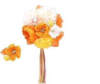 (ソウビエン) 髪飾り 成人式 卒業式 2点セット 橙色 オレンジ 白 ホワイト 黄色 牡丹 菊 桜 つまみ細工 縮緬 ちりめん 撚り房 房飾り コーム Uピン 髪留め ヘアアクセサリー 卒業式 日本製