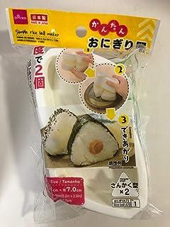 DAISO Simple Triangular Onigiri Rice Ball Maker