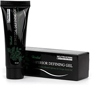 15ml Herbal Superior Body Defining Gel for Slimming Body Detox, Tone, Firm, Reduces the Appearance of Cellulite and Stretch Marks , Works Well with Ultimate Body Applicator Wraps! (1pc)