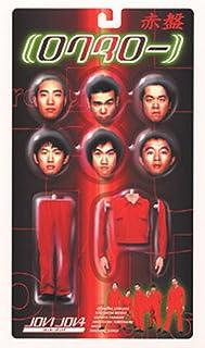 ロクタロー 赤盤 [DVD]