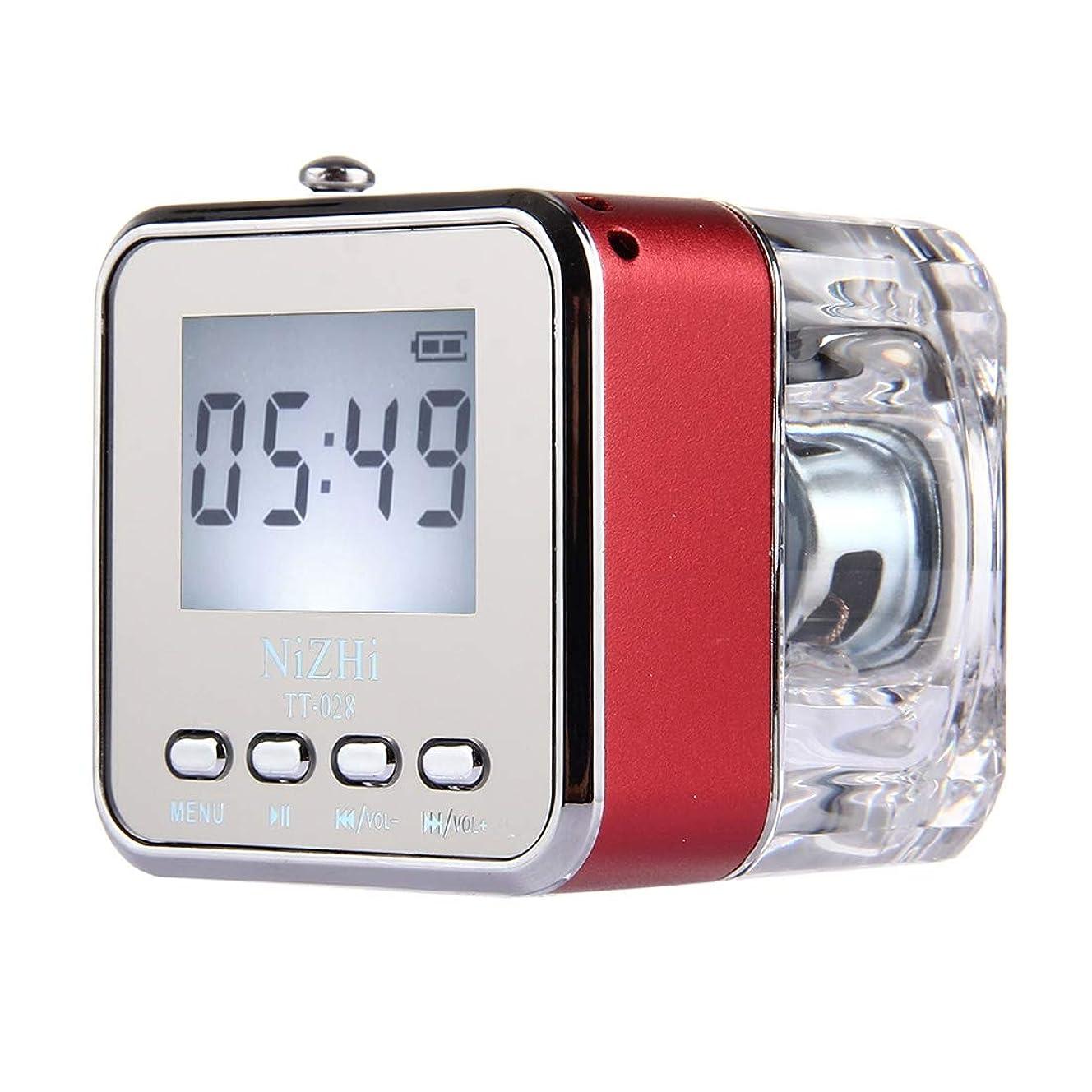 神社特権的含めるBluetoothワイヤレススピーカー 液晶ディスプレイとカラーライト、サポートTFカード&Uディスク&AUXラインイン&アウト&FM機能 Bluetoothワイヤレススピーカー (色 : Red)