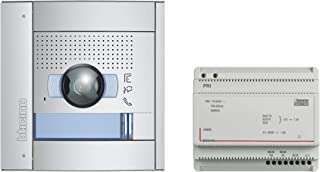Legkant, video-dörrsamlingssats, flex ONE för 1-familjshus/2-familjshus, 2-trådar, SFERA Ytterplats: 135°/96° och LED-bely...