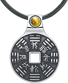 Yin Yang Lucky Coin Amulet BaGua Magic Kanji Forces of Nature Powers Tiger Eye Leather Pendant Necklace