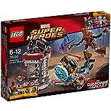 LEGO Marvel Super Heroes 76020 - Der große Ausbruch
