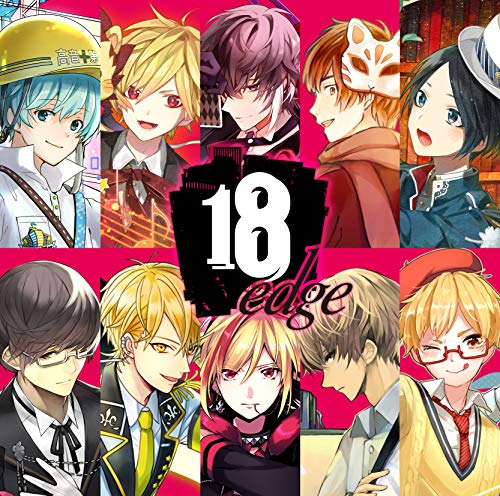 18 edge Various Artists