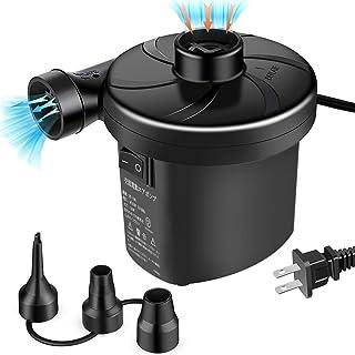 電動エアーポンプ 電動ポンプ 空気入れ 空気抜き 両対応 AC電源100V 3種類のノズル付き PSE認証済み 小型浮き輪 ゴムボート エアベット ビニールブール適用 日本語取扱説明書付き