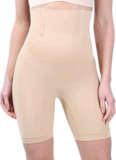 HOLYSNOW Women High Waist Trainer Power Control Butt Lifter Shorts
