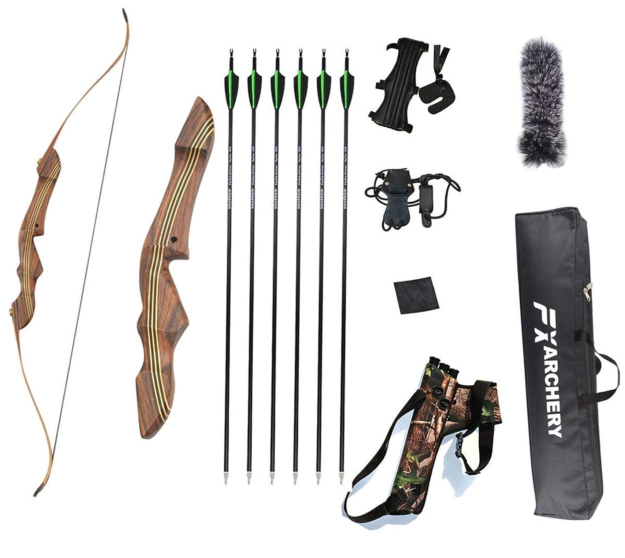微妙ウガンダグレードMILAEM 20~55LBS 60インチ リカーブボウ 狩猟弓 アーチェリーセット 弓道練習専用弓 弓バッグ 矢筒 アームガード 右利きリカーブボウ 取り外し可能? 組立簡単
