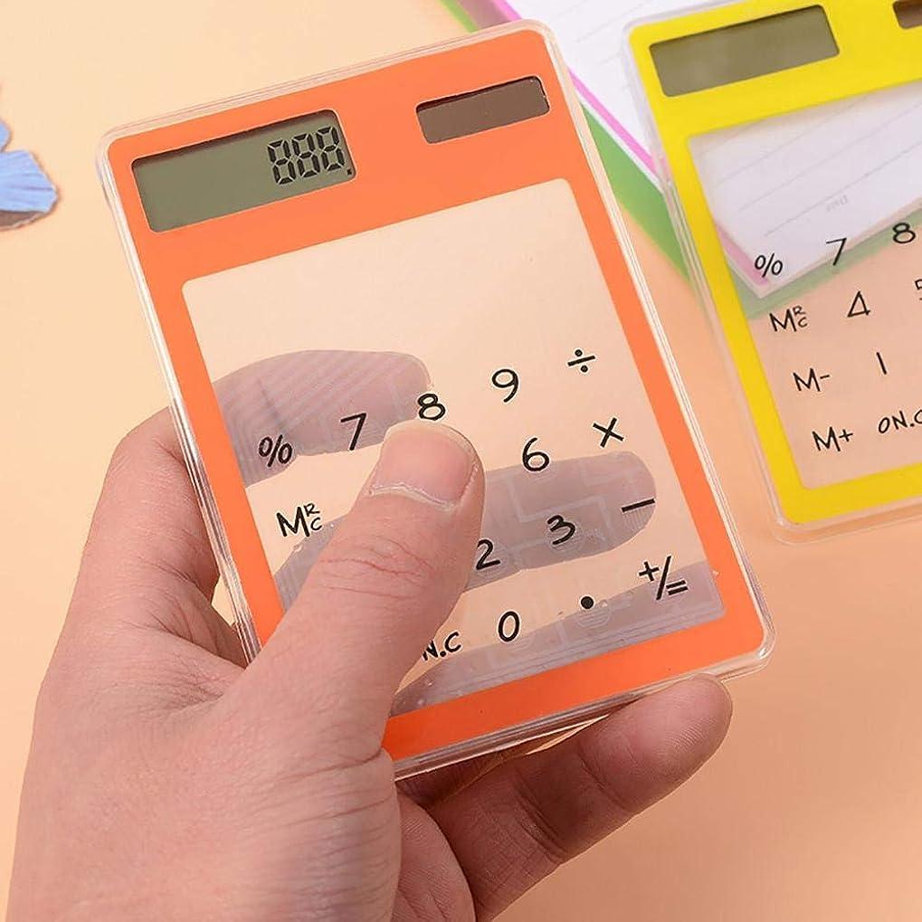 ティーム毎日六月Opeer 透明電卓 ミニクリエイティブステーショナリーキャンディスリム ソーラーエネルギー LED クリア 関数電卓 Size:80X119mm