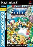 「モンスターワールド コンプリートコレクション/SEGA AGES 2500 シリーズ Vol.29」の画像