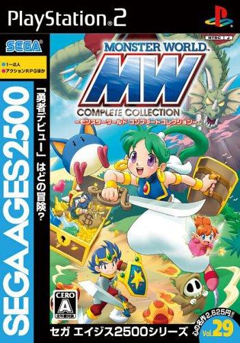 SEGA AGES 2500 シリーズ Vol.29 モンスターワールド コンプリートコレクション