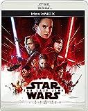 スター・ウォーズ/最後のジェダイ MovieNEX [ブルーレイ+DVD+デジタルコピー(クラウド対応)+MovieNEXワールド] [Blu-ray]