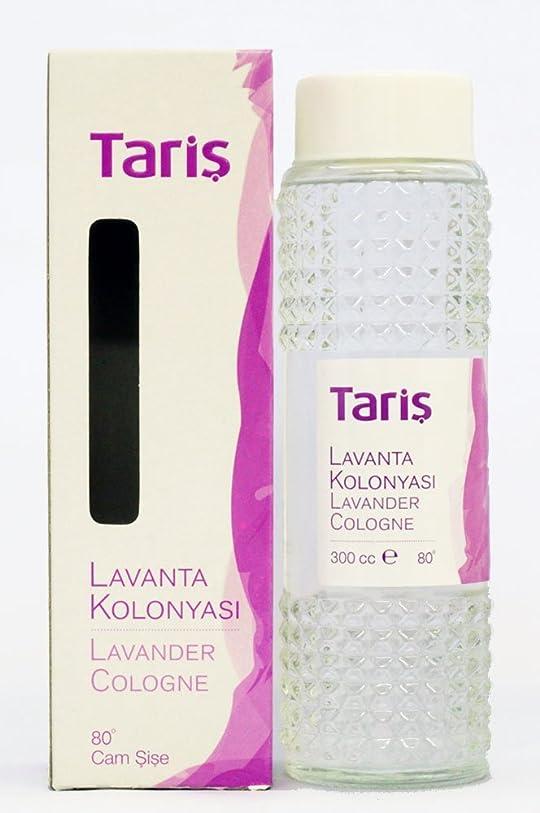トルコ人の香りのおもてなし「コロンヤ」(ラベンダー)