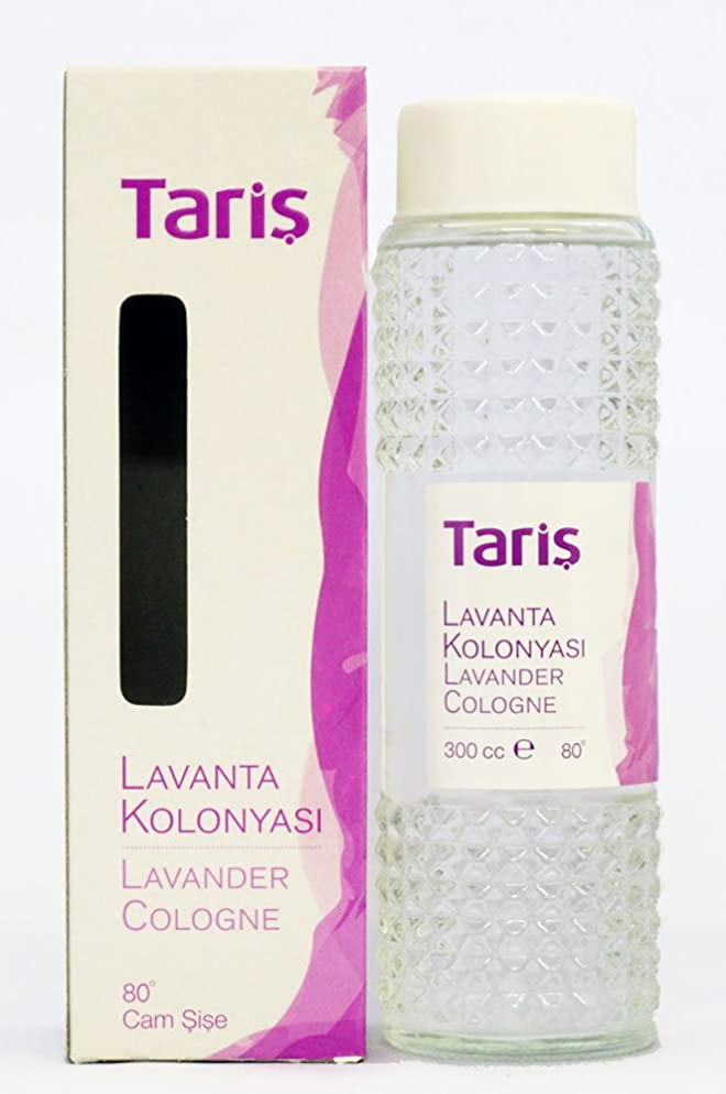 診断する介入する美的トルコ人の香りのおもてなし「コロンヤ」(ラベンダー)