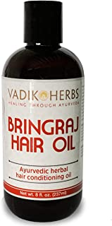 Bringraj (Bhringraj) Hair Oil (8 oz) by Vadik Herbs | Herbal hair growth oil and hair conditioning oil | Great for hair loss, balding, thinning of hair, for beard growth, herbal scalp treatment