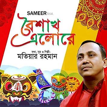 Boishakh Elore (feat. Sameer)