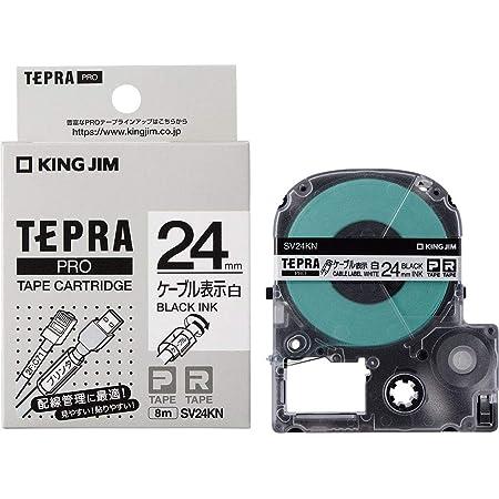 キングジム テプラPROテープカートリッジ ケーブル表示ラベル 黒文字×白 24mm SV24KN