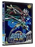 聖闘士星矢Ω 6[BCBA-4407][DVD]