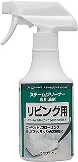 アイリスオーヤマ スチームクリーナー リビング洗剤 STMP-019