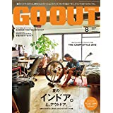 GO OUT (ゴーアウト) 2015年 8月号 [雑誌]