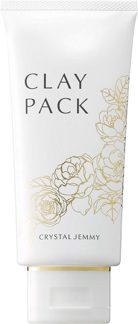 お別れ多様な花瓶クリスタルジェミー クレイパック パック チェンジ 化粧品 中島香里