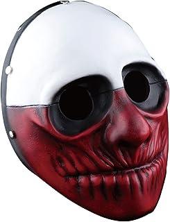 (ミネサム)Minesam ハロウィーン 仮装 万聖節 マスク Mask 仮面 コスプレ 面白い 9様式が選択可能 万聖節 仮面