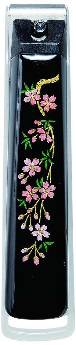 亜熱帯思い出す広範囲に橋本漆芸 蒔絵爪切り しだれ桜 桐箱