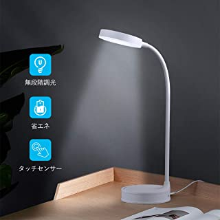 デスクライト 卓上ライト BESCHOI 電気スタンド 読書ライト 目に優しい LED ライト 省エネ 無段階調光 多角度回転可能 タッチセンサー 操作簡単 メモリー機能 USB充電ポート付 読書/PC/仕事/化粧