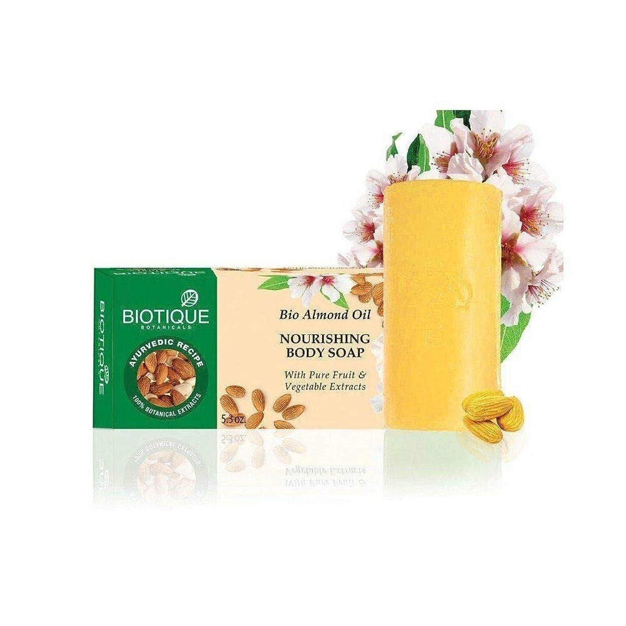 怒っているセラフ家庭教師Biotique Bio Almond Oil Nourishing Body Soap - 150g (Pack of 2) wash Impurities Biotique Bio Almond Oilナリッシングボディソープ - 洗浄不純物