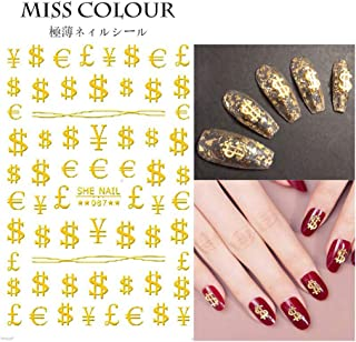 5 Sheet 3D Nail Sticker Holographic Gold Metallic Adhesive Transfer Decals Dollar Rich Treasure Symbol Manicure Stickers Nail Art Decorations