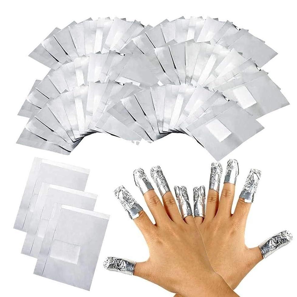 インタビュー広大なチャップジェルオフリムーバー アクリルUVジェル.ネイルポリッシュをきれいにオフするコットン付きアルミホイル 素敵な在宅ゲル爪マニキュア用品 200pcs