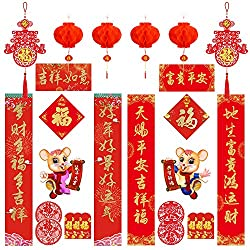 Year of the Rat Chinese New Year Decorations