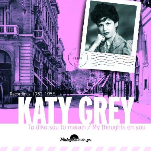 Katy Grey feat. Giorgos Mitsakis, Gerassimos Klouvatos, Thodoros Derveniotis & Dimitris Roumeliotis