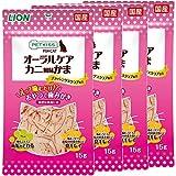 ライオン (LION) ペットキッス (PETKISS) 猫用おやつ FOR CAT オーラルケア カニ風味かま 4個 (まとめ買い)